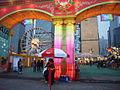 HK World Carnival 2006 fdn.JPG