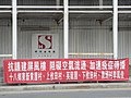 HK Yuen Long Yuen Lung Street 元龍街 B1 十八鄉村民 message Banner YOHO Midtown construction site Feb-2010.jpg