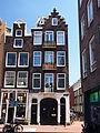 Haarlemmerplein, Nr 11.JPG