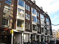 Haarlemmerstraat 141-179, Amsterdam.jpg