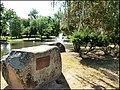 Hagan Park Rancho Cordova 83 - panoramio.jpg