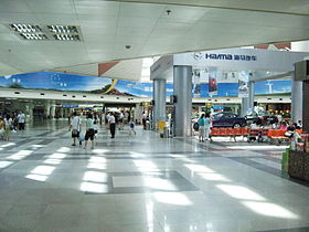 Image illustrative de l'article Aéroport international de Haikou Meilan