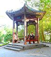 Haikou People's Park - gazebo - 01.jpg