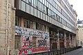 Hall Cujas universités Paris I-Paris II 3.jpg