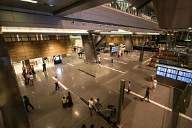 Hamad International Airport Doha Qatar 3.jpg