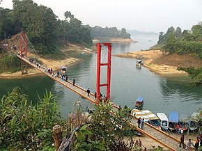 Hanging bridge in Rangamati.jpg