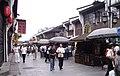 Hangzhou-exotic bazaar - panoramio - HALUK COMERTEL (6).jpg