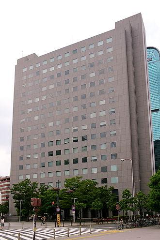 Hankyu Hanshin Holdings - The head office of Hankyu Hanshin Holdings in Kita-ku, Osaka