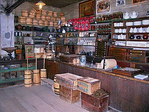 Harkin's General Store - Interior of Harkin's General Store