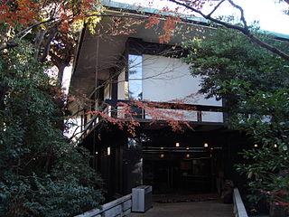 Hatakeyama Memorial Museum of Fine Art Art museum in Shirokanedai Minato-ku Tokyo Japan