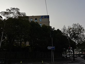 Ctrip - Headquarters of Ctrip, located in Changning District, Shanghai, China.