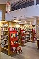 Hedemora stadsbibliotek 2014-11-08.jpg