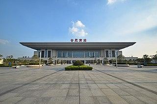 Hefei South railway station