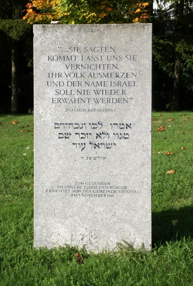 Heimerzheim Jüdischer Friedhof (02).png