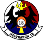 Helicopter Training Squadron 18 (US Navy) insignia 2016.png
