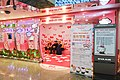 Hello Kitty Check-in Counter, Taiwan Taoyuan International Airport 20131123.jpg