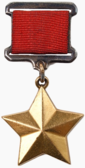 Hero of the USSR Gold Star.png
