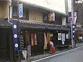 Hikone Machinoeki 20110311.jpg