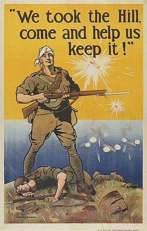 Battle of Hill 60 (Gallipoli) - Australian recruiting poster, 1915