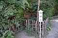 Hirota-jinja Nishinomiya13s5s4272.jpg