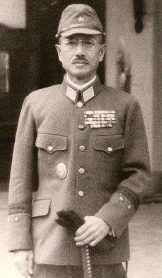 Hisakazu Tanaka - Lieutenant General Hisakazu Tanaka