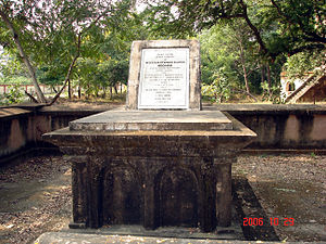 William Stephen Raikes Hodson - Hodson's grave in La Martiniere College in Lucknow