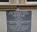 Hoge Gouwe 21 in Gouda (3) Pieter Bas gevelsteen.jpg
