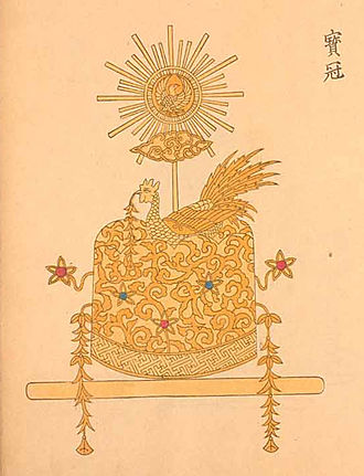 Empress Eishō - This image suggests a type of formal crown (hokan) which would have been worn by a Japanese Imperial consort (published c. 1840).