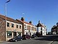 Holydyke, Barton Upon Humber - geograph.org.uk - 1732894.jpg