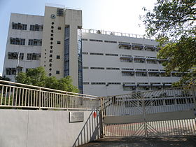 Hong Kong Taoist Association Tang Hin Memorial Secondary School.JPG