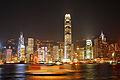 Hong Kong cityscape highlights- International Finance Centre, Central District. Hong Kong, China, East Asia-2.jpg