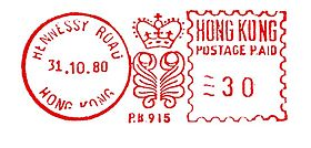 Hong Kong stamp type BA1.jpg