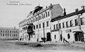 Hotel Tsar-Grad 01.jpg