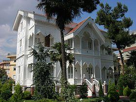 Το αρχοντικό στον Άγιο Στέφανο Κωνσταντινούπολης, όπου υπογράφτηκε η Συνθήκη του 1878