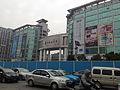 Huazhong Normal University.jpg
