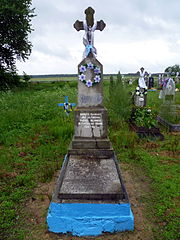 Hubyn Lokachynskyi Volynska-brotherly grave of victims of fascism-general view.jpg