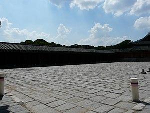 Hyehwa fall 2014 059 (Changgyeonggung).JPG