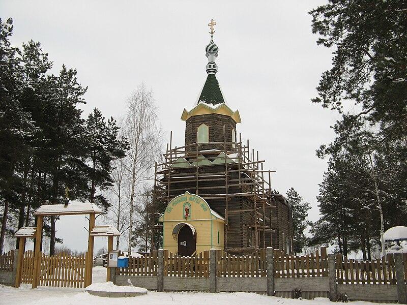 Illababrujsk.JPG