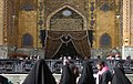 Imam Ali shrine - 14 July 2008 04.jpg