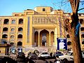 Imam Khomeini Educational & Research Ins., Qom.JPG