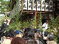 Imamiyaebisu Fukuzasa DSCN8625 20100110.JPG