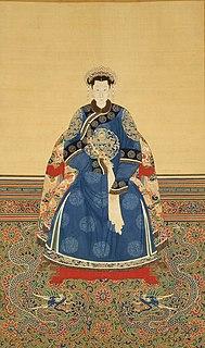 Imperial Noble Consort Quehui