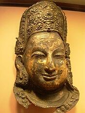 Sama Veda Wikiquote