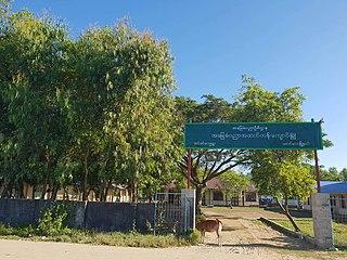 Inn Din Village in Rakhine State, Myanmar