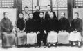 Inner Mongolian People's Revolutionary Party.fondation.png