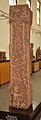 Inscribed Pillar - Recording Installation of Two Shiva Lingas by Udita Acharya in the Reign of Chandragupta Vikramaditya - 380 CE - Rangeshwar Temple - ACCN 29-1931 - Government Museum - Mathura 2013-02-23 5503.JPG