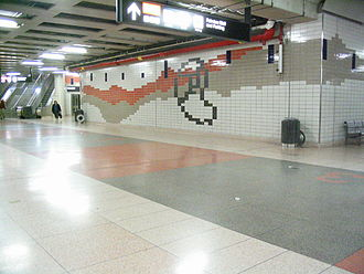 Don Mills station - Tiles on the concourse level