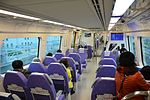 Inside Taoyuan Airport MRT Express Train.jpg