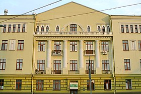 Institute of Orthopedics and Traumatology Kharkov.JPG