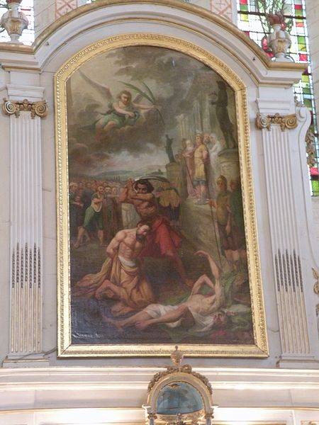 File:Intérieur de l'église de Saint-Crépin-Ibouvillers retable.JPG